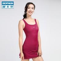 DECATHLON 迪卡侬 0011300  女连体裙式泳衣