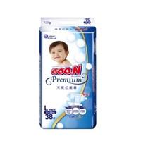 GOO.N 大王 天使系列 婴儿纸尿裤 L38片