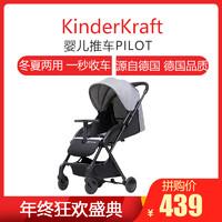 Kinderkraft 德国 婴儿推车可坐可躺婴儿车0-3岁