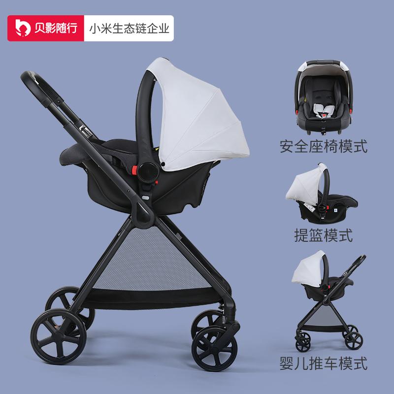 QBORN 贝影随行 3合1 可折叠 婴儿推车