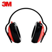 3m1426隔音耳罩工业机械静音超级降噪音耳塞超强专业防噪音睡眠学习用耳机 *14件
