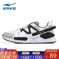 鸿星尔克男鞋慢跑鞋新款舒适防滑缓冲避震运动鞋跑步鞋 正白 41