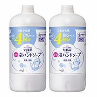 Biore 碧柔 泡沫洗手液 替换装 800ml 自然系 2個セット