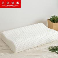艾玛诺欧家纺 慢回弹波点记忆枕 护颈枕芯单人枕头记忆棉枕 可脱卸四季枕30*50cm *7件
