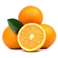 龙烜 四川金堂脐橙 20颗左右 5斤