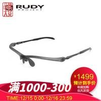 RUDY PROJECT运动近视眼镜框男女定制眼镜运动防滑轻质1.59透明变色(无铝挂款)MAYA