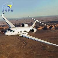 湾流G650公务机全意航空出租销售商务飞行 载人飞机