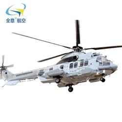 空客H225直升机载人真机(有运费)