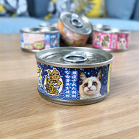 菲漾宠物 AkikA渔极猫罐无谷猫罐头AY组合拼箱 80g*12罐包邮