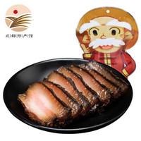 杨大爷 酱五花肉 450g/袋 四川成都特产 川味腊肉 *3件