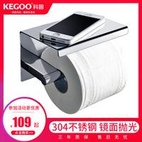 科固 卫生间厕所不锈钢防水手纸盒纸巾架卫生纸架浴室卫浴五金挂件K05007