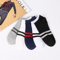 YUZHAOLIN 俞兆林 男士袜子 5双装