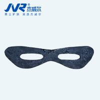 杰威尔备长炭男士眼膜贴改善眼周肤色淡化细纹紧致眼部肌肤化妆品 *3件