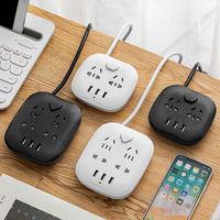 桌面多功能排插带USB可爬墙插排插座接线板