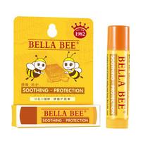 贝拉小蜜蜂 儿童婴儿宝宝孕妇保湿防干裂防脱皮蜂蜜护唇膏润唇膏4.6g 蜂蜜BL-517 *3件