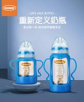 cutebaby 可爱多 宽口径防摔玻璃奶瓶240ml