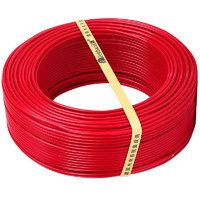 电线电缆 BV4平方国标家用空调用铜芯电线单芯单股铜线100米 *3件