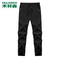 木林森(MULINSEN)情侣款时尚保暖透气冲锋裤抗寒舒适保暖户外裤1