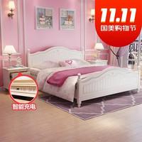 A家家具 韩式田园实木床欧式公主床1.5米