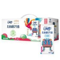 yili 伊利 QQ星儿童成长牛奶 营养均膳型 190ml*15盒