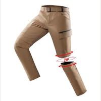 DECATHLON 迪卡侬  192132 户外运动棉质速干舒适可拆卸男士长裤 FORCLAZ
