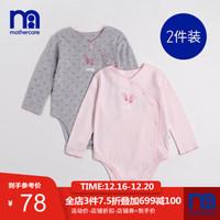 mothercare英国新生儿包 儿童套装 粉色+灰色,MC9V2SA459 80cm(80/48,建议9-12个月) *5件