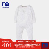 mothercare英国婴儿针织连体衣宝宝衣服婴儿新款动物印花长袖爬服 QD910 80cm(80/48) *4件