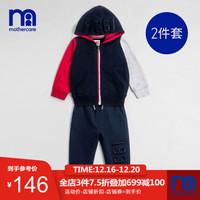 mothercare英国男童套装2 MC9V1SD170 100cm(上衣:100/52 下装:100/50 *3件