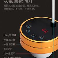 雅集电动上水器抽水器矿泉水桶装水压水器自动加水器抽水泵压水器