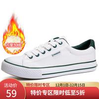回力男女鞋加绒休闲帆布鞋韩版棉鞋情侣鞋 白色加绒HL026T 39 *4件