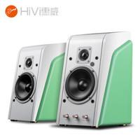 HiVi 惠威 M200 2019新版 高保真无线有源音响 绿色