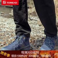 探路者徒步鞋 19秋冬户外男式舒适轻便徒步鞋TFBH91006 藏蓝/都市灰 41 *3件
