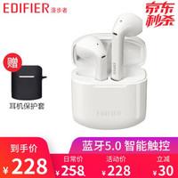 漫步者(EDIFIER) LolliPods 真无线蓝牙耳机双耳半入耳式迷你运动触控华为苹果手机通用 白色