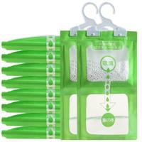 衣柜除湿剂 防潮剂 防霉 干燥剂 家用可挂式吸湿袋 除湿袋 颜色随机20袋