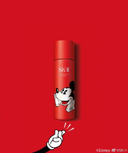 SK-II Facial Treatment Essence 护肤精华露限量版米老鼠神仙水 230ml(鼠年限量版)