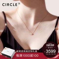 Circle日本珠宝 钻石项链黄18K金群镶钻石圆形锁骨链吊坠 钻石花项链女正品生日礼物 预售
