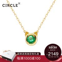 CIRCLE 18K金 祖母绿猫形宝石项链