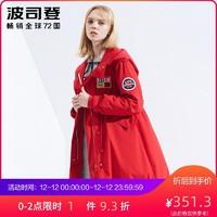波司登奥莱 outlets 羽绒服女时尚中长款冬季时尚风衣B80132118