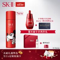 SK-II神仙水230ml+小红瓶30ml护肤精华套装化妆品礼盒(米老鼠限量版)SK2精华液 嫩滑提亮 均匀肤色 礼物