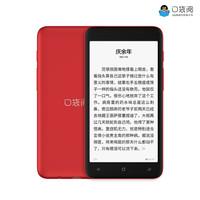 腾讯 口袋阅Ⅱ 墨水屏电子书  5.2英寸 16G 乐阅红