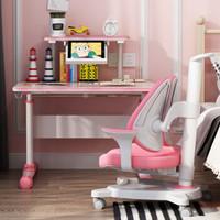 心家宜 M125+229儿童学习桌椅套装 小号无扶手