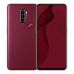 realme 真我 X2 Pro 智能手机 12GB 256GB 全网通 大师版红砖
