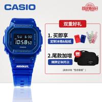 卡西欧(CASIO)手表 G-SHOCK X ABSOLUT绝对 伏特加联名款 运动男女士手表 DW-5600SB-2PRABS