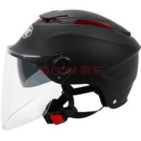永恒电动摩托车头盔双镜片防晒紫外线男女士四季轻便半覆式盔