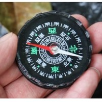 FOLOUFO 佛伦佛  便携式复古指南针
