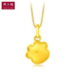 周大福 CoCo Cat系列 可爱猫爪 定价足金黄金吊坠 R24146 1月23日前发(含23日)1060元