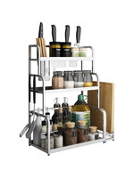 邦禾 厨房置物架不锈钢收纳储物2层厨具砧板壁挂调味品调料架刀架 *3件