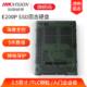 海康威视SSD企业级E200P 1T(12月30号左右发货) 699元