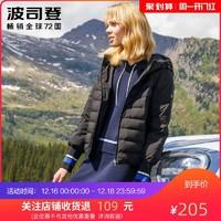 波司登轻便羽绒服女新款秋季薄款秋装上衣女式外套B80132010