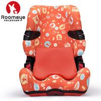 RooMeye乐檬启程YM01B儿童安全座椅汽载车用宝宝婴儿9个月-12岁